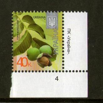YY 2012 г. 8-й стандарт, 40 коп., чистая, УГОЛ!