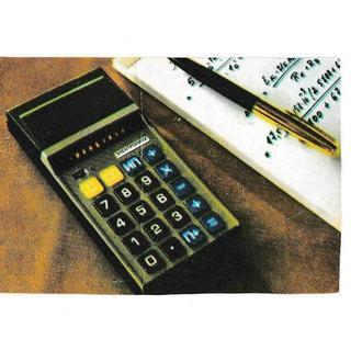 Календарик 1980 Калькулятор Электроника, база Роскультторг, реклама СССР