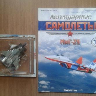 Модель МиГ -29