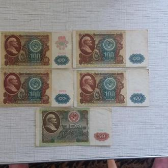 100 рублей СССР.