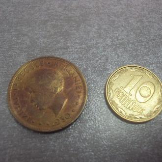 монета румыния 5 леи 1930 №1029
