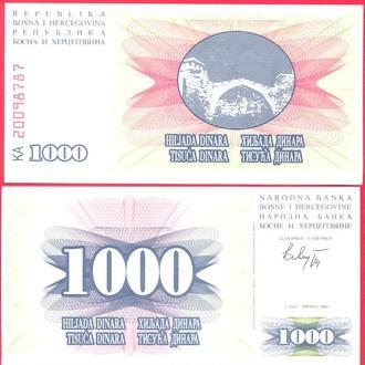 Боны Европа Босния м Герцеговина 1000 Динар 1992 г.