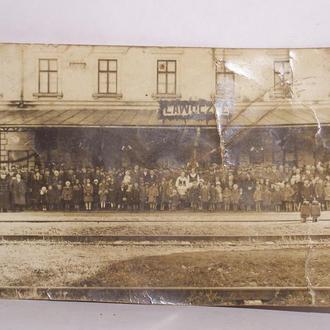 Лавочне, таможня, ж/д станция, граница, Польша, Украина, 1930-ые