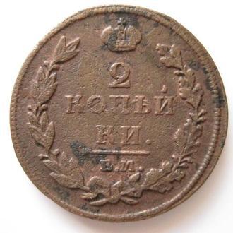 Монеты 2 копейки 1811 год,2 копейки 1901,3 копейки 1910