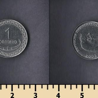 Тимор 1 сентаво 2003
