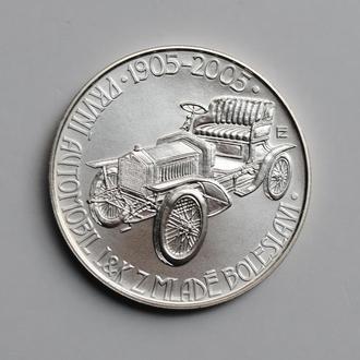 Чехия 200 крон 2005 г., BU, '100-лет производства 1-го автомобиля в Младе-Болеслава'