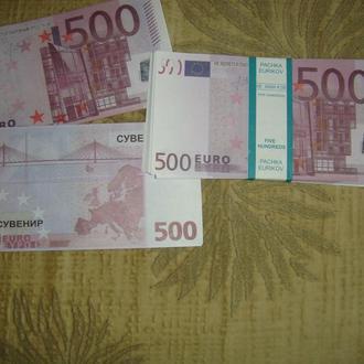 500 евро, банкнота, СУВЕНИР!