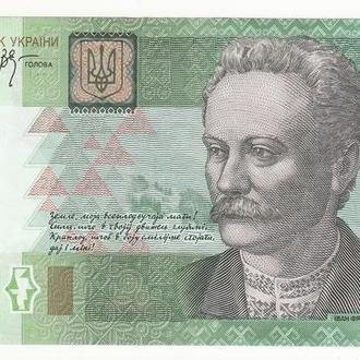 Украина 20 гривен 2005 Стельмах AUNC UNC