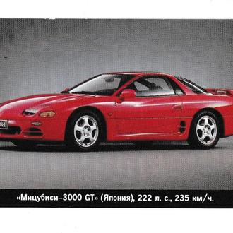 Календарик 1996 Авто, Mitsubishi