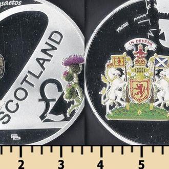 Шотландия 2 фунта 2016
