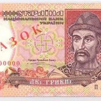 10 гривен 2004 года цена севастополь гимнастерка 1943 года фото