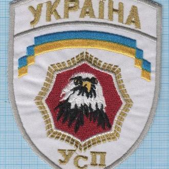 Шеврон Нашивка МЧС Украины УСП. Служба спасения Спасатели МНС