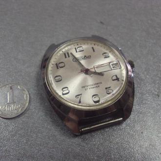 часы наручные слава автоподзавод №128