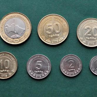 Туркменистан набор 1 манат, 50, 20, 10, 5, 2, 1 тенге 2009  №2