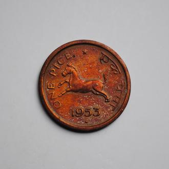 Индия 1 пайс 1953 г., XF, 'Республика Индия (1950 - 1956)'