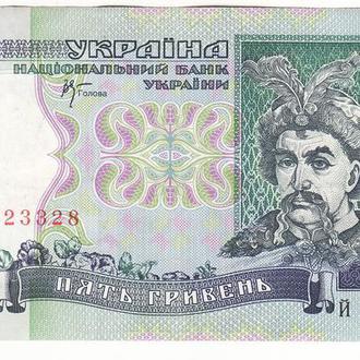 5 гривен 2001 Стельмах ЙД Украина