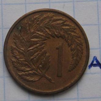 НОВАЯ ЗЕЛАНДИЯ, 1 цент 1983 г. (папоротник).