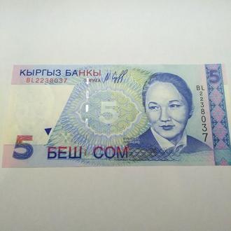 5 сом, Киргизия, 1997, пресс, unc, оригинал