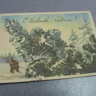 открытка с новым годом павлов 1959 №3264