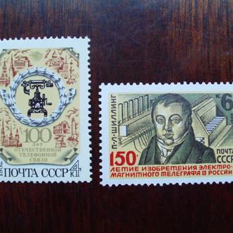 СССР.1982г. Полные серии. MNH