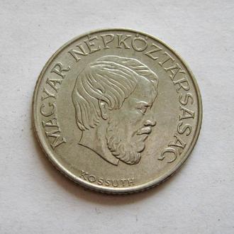 5 ФОРИНТОВ = 1989 г. = ВЕНГРИЯ = СОХРАН =