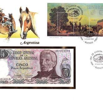 Аргентина ХМК 1985 г - 5 песо  в конверте - 3 скана