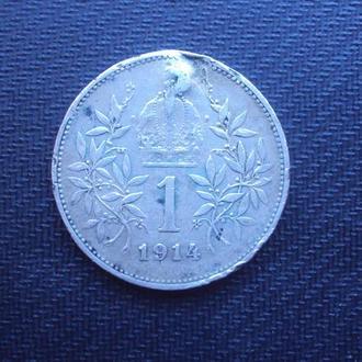 Австро-Венгрия 1 корона 1914г. серебро.