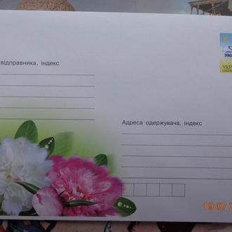 2007-зам. 7-3012. Конверт ХМК Украины. Квіти (піони) (15.01.2007) отличное состояние