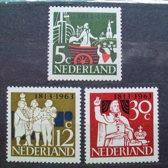 Голландия.1963г. 150 лет независимости сртаны. MNH