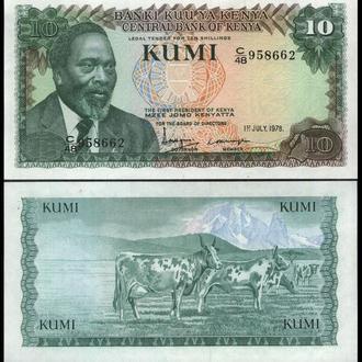 КЕНИЯ 10 шиллингов 1978г. UNC