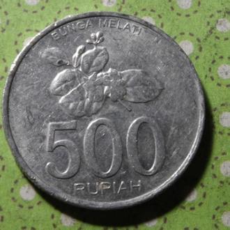 Индонезия 2003 год монета 500 рупий !