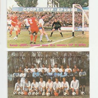 Календарики 1986, 1989 Футбол Днепр