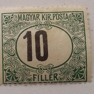 Порто марки . Венгрия 1914 г смещенный центр