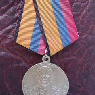 Медаль Генерал Армии Хрулев с чистым доком
