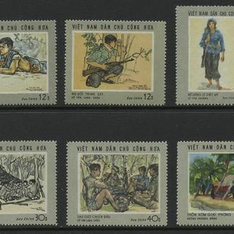 Вьетнам - война 1969 - Michel Nr. 575-80 **