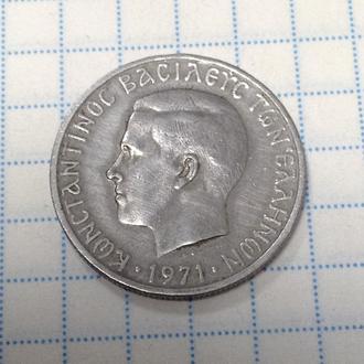 ГРЕЦИЯ, 1 драхма 1971 (ХУНТА)