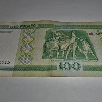 Оригинал. Беларусь 100 рублей 2000 года. Серия: яП 5255715.
