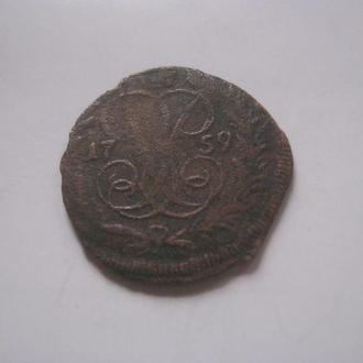 Денга 1759г.