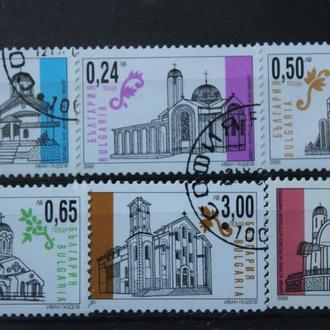Болгария, 2000г. гаш.