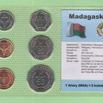 Набор монет МАДАГАСКАР блистер запайка пластик