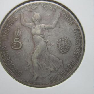 Монета 5 корон Австро-Венгрия 1908 юбилейная серебро оригинал