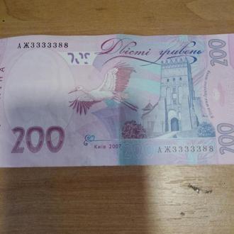 Купюра 200гр