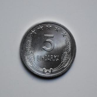Албания 5 киндарок 1964 г., UNC, 'Народная Республика (1945-1991)'