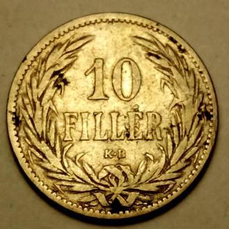 10 филлеров 1894 года Венгрия  !!! а2