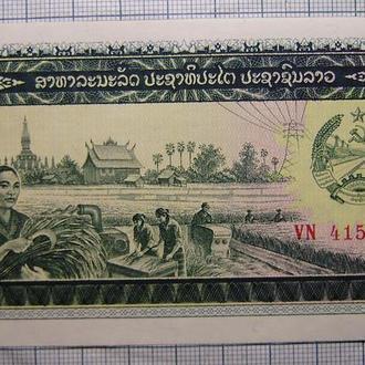 Лаос, 100 кипов 1979 год. UNC Уборка урожая и герб Лаоса