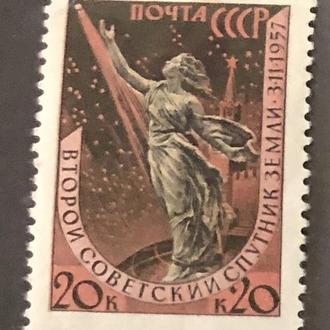 1957. СССР. Космос. MNH