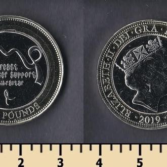 Гибралтар 2 фунта 2019