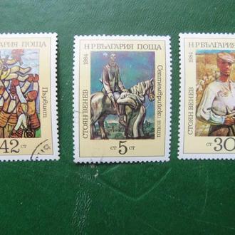 марки- с 1 гр Болгария--(А3) -  гашеные-живопись 1984г