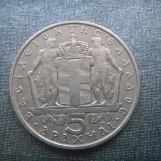 Греция 5 драхм 1966
