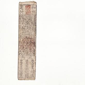 Старая Япония 18 -  19-й век №2